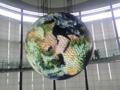 地球 1 at未来館