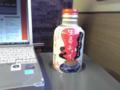 上越新幹線@のぼり なう。寒さ対策に生姜チャイ。生姜の味、効き過