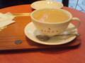 すごく大きいです 今日の紅茶