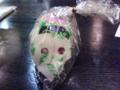 メキシコ土産のお盆的な砂糖菓子。ハゲ?海苔?加藤茶に似てる。「不