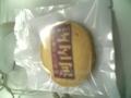 河内屋クッキーをつくってもらった