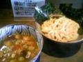 知花のnew openのつけ麺ジンベエに行ってみた。プレオープンちうだって