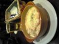 オニグラスープキター