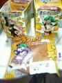 ノリノリで買ってしまったラン☆カリーパンと杏仁マンゴー(笑)マンゴ