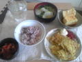 なんか今日は昼ご飯が豪華だ。(当家比較)