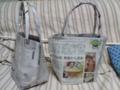 エコエコエコエコエコバッグ。材料は新聞紙だけ。表面に出る紙面に気