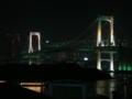 レイボーブリッジ from お台場  (twitter from DSC-G3) #DSCG3