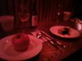 今日の夜おやつ 渋谷カフェマメヒコの焼りんごとビターカラメルが美