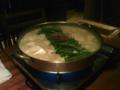 昨晩は博多でもつ鍋。旨かった〜。白味噌ベース。福岡の飯。コストパ