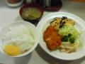 キッチンニュー早苗で日替わり。卵ときくらげと豚肉の炒めもの&カジ