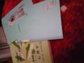 ママからお父さんノート下敷き、はにゅう先生の本が郵送されてきたよ