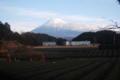 今朝の富士山 富士五湖情報局からのライブ画像