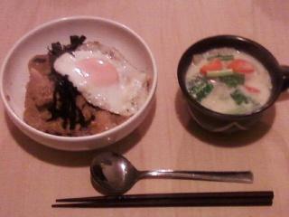 ・豆乳の野菜スープ      やっと動物性たんぱく質をとれるようになった