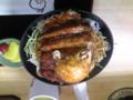 今日の昼はこれ!味噌かつ丼。