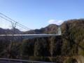 ついカッとなって竜神大吊橋に来ました。渡らないけど。
