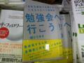 気になっていたので読んでみた。最初に思ったことはこの本は 東京か
