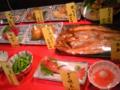 早速空港での魚達!!