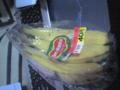 四十円バナナでおやつなう