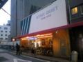 9エリア目 岡山県 スターダスト  並び中なう