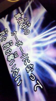元KAT-TUNオタと元ヘイジャンオタのスーパー ジャニタイム