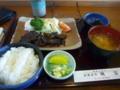 生まれて初めて食べた、鯨の肉。焼肉定食は道の駅ちくらで1050円