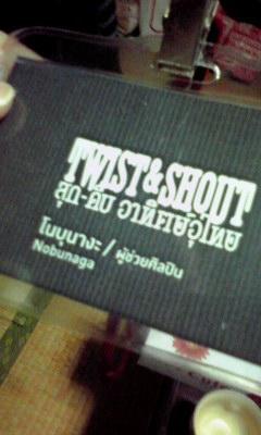 これ、タイ語で「信長」って書いているらしい。