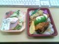 今日のお昼は、鎌倉屋のノリ弁と野菜サラダ。