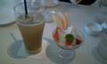 さとうきびジュース と 黒糖パフェ