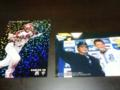 #baseball 本日のプロ野球チップスの野球カード 東北楽天イーグルス・鉄