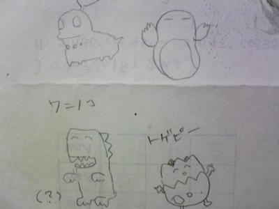 学校で資料無しポケモン描いてました^〇^アッ右上ヒノアラシです