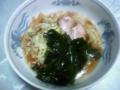 生ラーメンなう 煮干しベースの醤油ラーメン細麺 醤油は しょっつる(