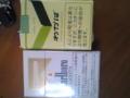 値上げに備えて、安価なわかばを購入。しかし苦手な味だ。 #tabako