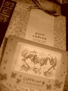 例によって今年もジャス子からの小包届いた〜\(^//^) /ありがとう!