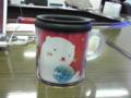 L社ノベルティ、マグカップ、いただきましたー。ありがとうー。