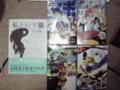 チルドレンを買おうと思って本屋に入った結果がこれだよ! #manga #comic