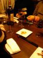 ワイン会が、始まった