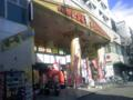 18エリア目 長野県 松本ビートル