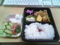 今日のお昼は、鎌倉屋の日替わり弁当(麻婆豆腐)と野菜サラダ。