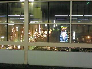 寒かった… 写真は佐賀駅前