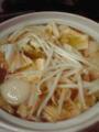 スープ餃子なう。野菜入れすぎたかな?