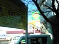 スーパーライフ扇大橋駅前店の昼間の様子。