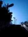 駅から家まで急な階段。 いい運動になる。