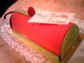 ピスタチオとフランボワーズのケーキ!