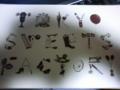 ロールケーキの箱に書いてあるフォントがすごいかわいい
