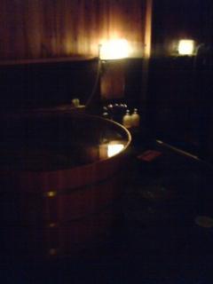 檜風呂と岩盤浴が地下にあった凄い でも眠い