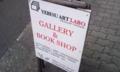 名古屋のエビスアートラボおすすめっす。長者町プロジェクトっていう