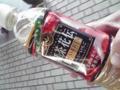 紅茶花伝クリーミィいちご(冬季限定)味は…お察し クダサイ