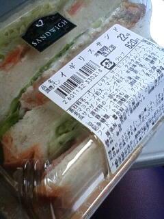 わたしはサンドイッチがたべたかっただけなんだが