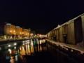 小樽運河。 マイナス二度だがキレイだた!かま栄美味い。