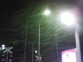 吹雪を見たい人へ(笑) - 月食は見られそうにないなぁ